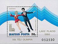 Угорщина 1979 блок - зимова олімпіада - MNH XF