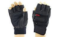 Перчатки спортивные многоцелевые BC-109-L (кожзам, откр.пальцы, р-р L, черный)