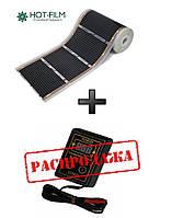 Электрогрелка Мобильный теплый пол Обогреватель Напольный конвектор Доставка по Украине