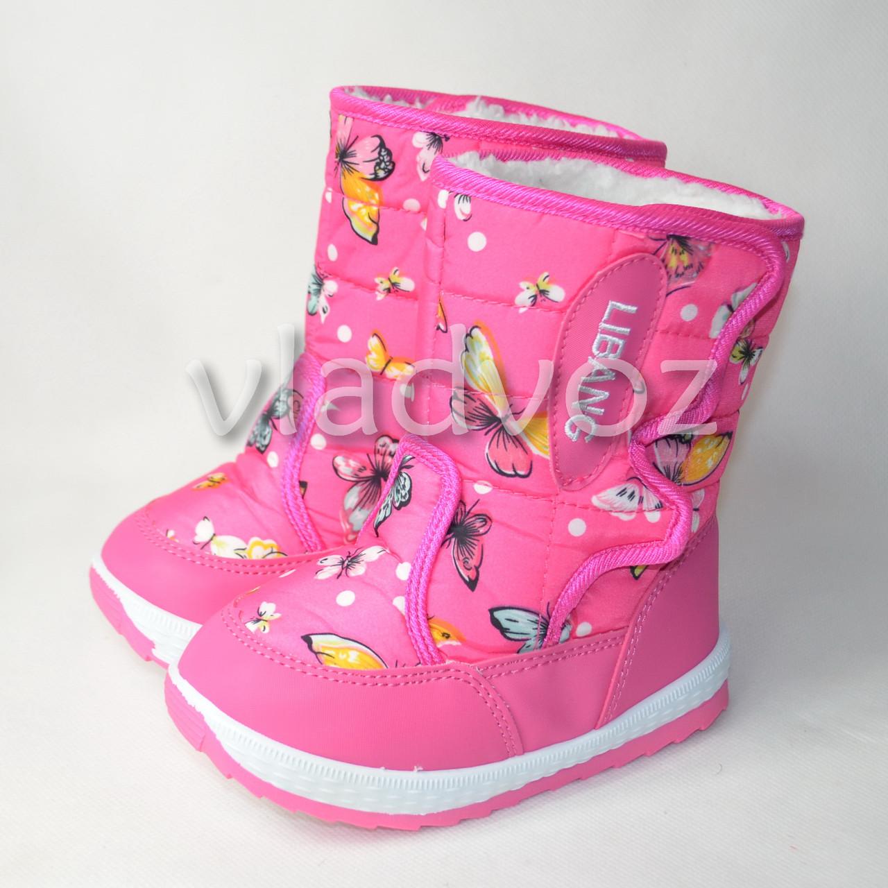 Модные дутики на зиму для девочки сапоги розовый 29р.