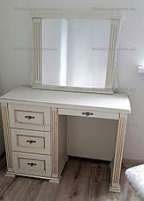 Спальня деревянная Калипсо , цвет на выбор, фото 3