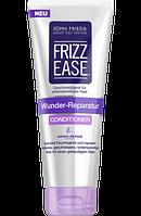 Frizz Ease Conditioner Wunder-Reparatur Восстанавливающий кондиционер для волос 250 мл (Германия)