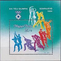 Венгрия 1983 блок - фигурное катание Сараево - MNH XF