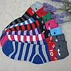 Носки для девочек ТОНКАЯ МАХРА (в обувь) (32-37 р.). Детские  носки, носочки махровые  для детей