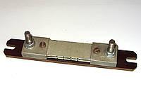 Шунт 75ШСММЗ-200-0.5