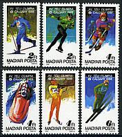 Угорщина 1987 - зимові олімпійські ігри в Калгарі - MNH XF