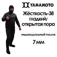 Гидрокостюм Yamamoto 38 индпошив 7мм для холодной воды гладкий / открытая пора