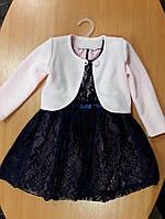 Платье с болеро для девочки Зефирка