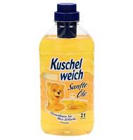 Kuschelweich Sanfte Ole Ополаскиватель для белья с эфирными маслами 750 мл 21 стирка (Германия)
