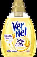 Vernel Soft & Oils Gold ополаскиватель для белья с эфирными маслами 750 мл (Германия)