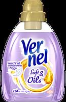 Vernel Soft & Oils Violett ополаскиватель для белья с эфирными маслами 750 мл (Германия)