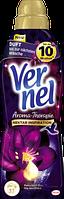 Vernel Ополаскиватель для белья Aroma-Therapie  1 л 33 стирки (Германия)