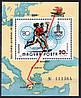 Венгрия 1980 - летние олимпийские игры Москва - MNH XF