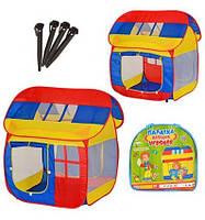 Палатка-домик детская M 0508, 110-92-114см, 2 входа с занавеской, 3 окна-сетка