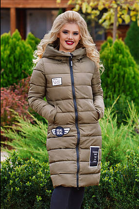 """Д1661 Пальто зимнее на холлофайбере тм""""valesiy"""", фото 2"""
