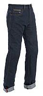 Джинсы SEGURA текстиль JULYS blue (S), арт. STP052, арт. STP052