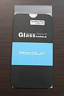 Захисне скло iPhone 7 Plus (Mocolo 0,33 мм)