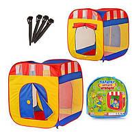 Палатка детская M 0505, куб, 94-94-108см, 2 входа (с занавеской, на змейке), 2 окна-сетка