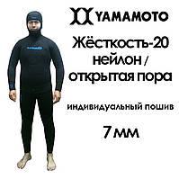 Индивидуальный пошив гидрокостюма 7мм Yamamoto 20; нейлон / открытая пора