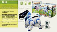 Интерактивная игрушка Космопес, Собака - Робот на Р.У. М905827