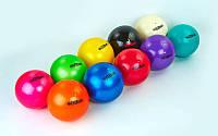 Мяч гимнастический Zelart  RG-4497,  20см