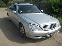 Аренда автомоибля бизнес класса с водителем Мерседес 220 (трансфер)