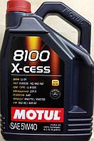 Моторное масло для авто синтетическое Motul 8100 X-Cess 5W40, 5л