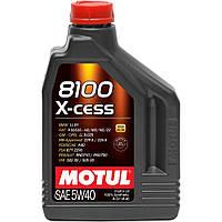 Масло синтетическое моторное для автомобилей Motul 8100 X-Cess 5W40, 2л