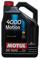 Моторное масло для автомобилей Motul 4000 Motion 15W40, 5л