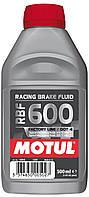 806910/RBF 600 FACTORY LINE (0,5L)/100948