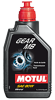 Трансмісійне масло Motul Gear MB 80, 1л