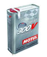 Моторное масло синтетическое для автоспорта Motul 300V Power 5W40, 2л