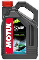 Масло для 2-Х тактных моторов гидроциклов Motul Powerjet 2T, 4л