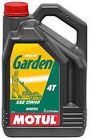835002/GARDEN 4T SAE 15W40 (2L)/101311