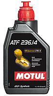 Масло трансмісійне для Mercedes Motul ATF 236.14, 1л