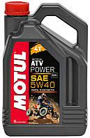 850641/ATV POWER 4T 5W40 (4L)/105898
