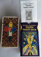 Таро Aleister Crowley's Thoth tarot Deck