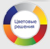 Витрина холодильная Технохолод Соната ПВХСн-1,6, фото 5