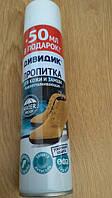 Дивидик Пропитка для кожи и замши водоотталкивающая 300мл