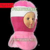 Детская зимняя ТЕРМО шапка-шлем (капор) р 50-52 верх 50% шерсть 50% акрил подкладка 95% хлопок 3234 Розовый 52