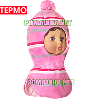 Детская зимняя ТЕРМО шапка-шлем (капор) р 50-52 верх 50% шерсть 50% акрил подкладка 95% хлопок 3236 Розовый 52