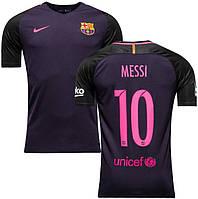 Футбольная форма Барселона Месси (Messi) 2016-2017 Выездная