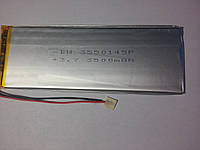 Аккумулятор АКБ Digma Optima 7.2 3G
