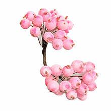 Ягоди в цукрі декоративні рожеві 12мм