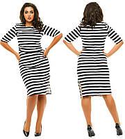Платье р-ры 48-54, фото 1