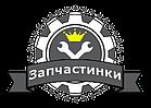 "Интернет-магазин ""Запчастинки"""