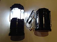 Кемпинговый  Фонарь лампа аккумуляторный светильник с солнечной батареей  G-85