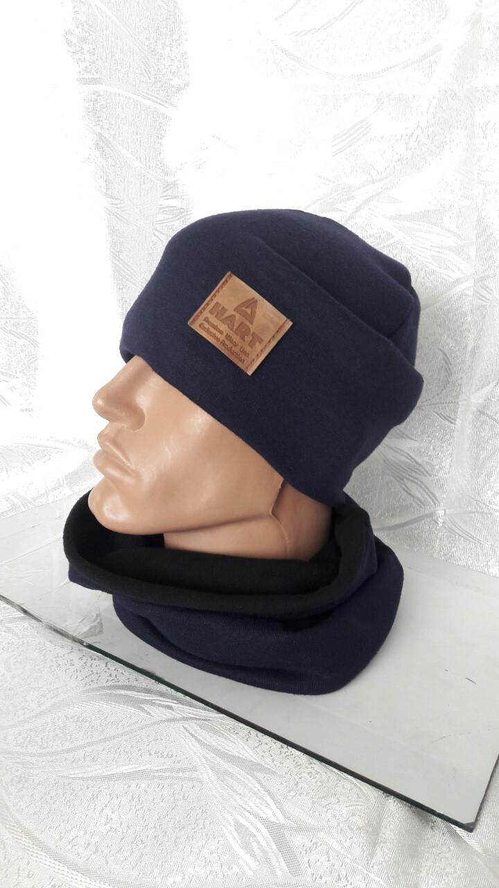 Синий мужский комплект шапка и хомут на флисе