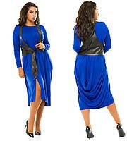 Платье с жилеткой р-ры 48-54