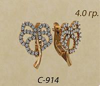 Необычные женские золотые серьги 585* пробы с множеством камней